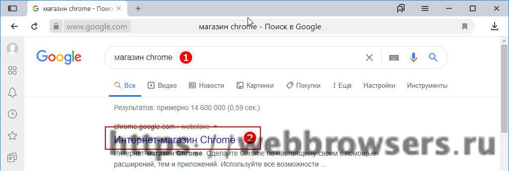 как установить пароль на яндекс браузер