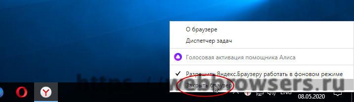 устанавливаем пароль на браузер яндекс