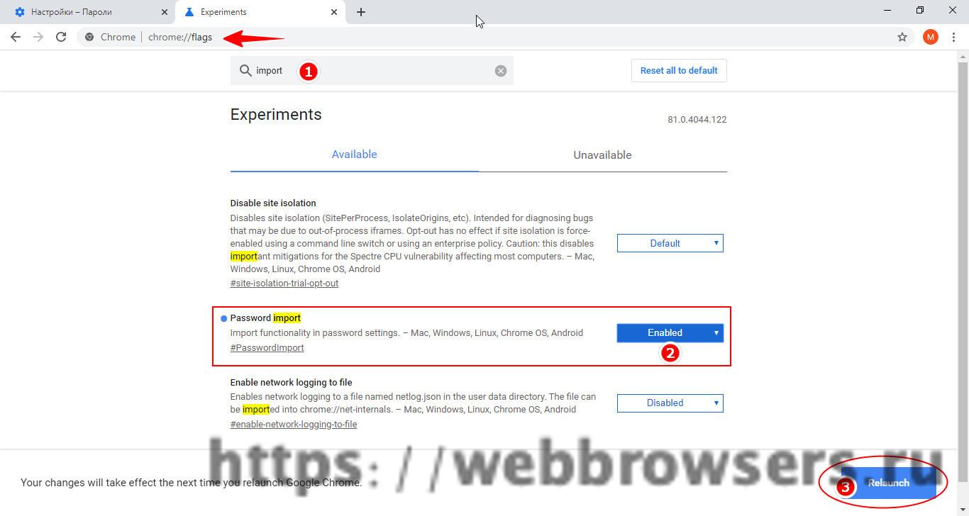 как импортировать пароли в гугл хром