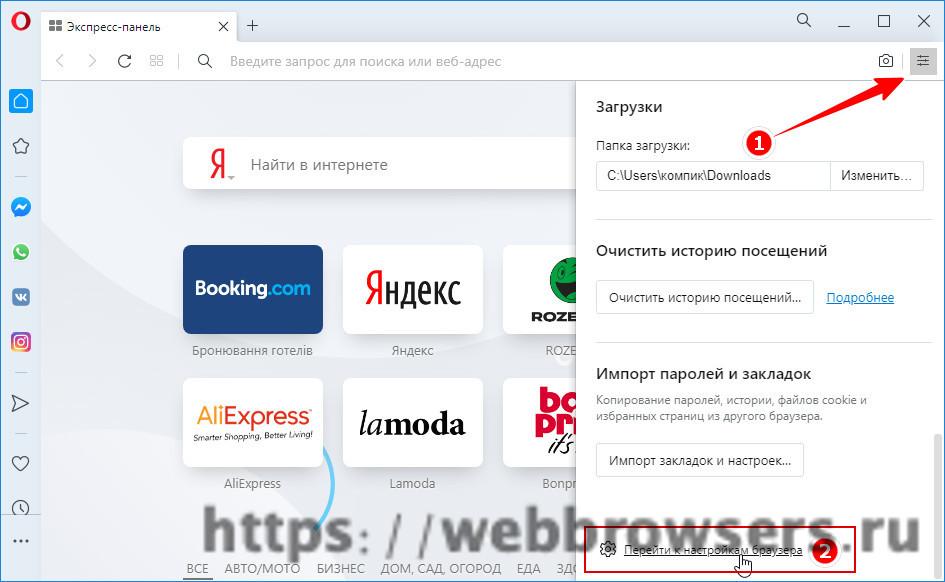 Тор браузер как включить флеш плеер hidra tor video browser