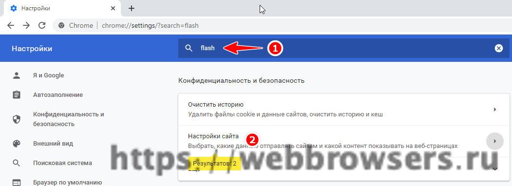 Adobe flash player в браузере тор hydra2web не запускается тор браузер загрузка состояния сети hydra2web
