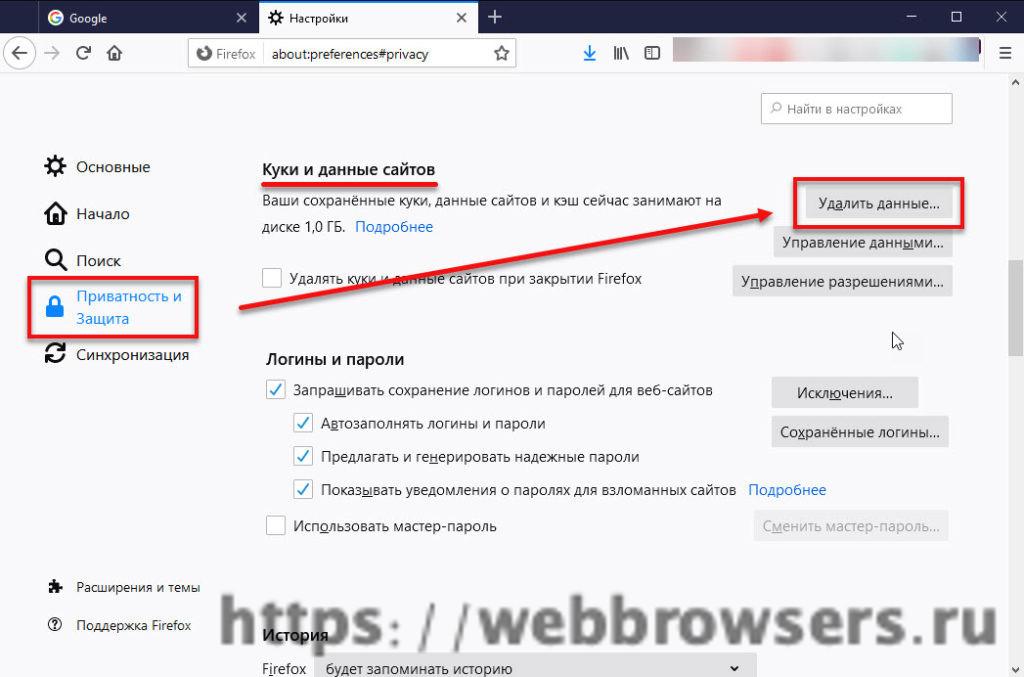 Как почистить кэш в браузере тор hudra есть ли браузер тор на русском hydra