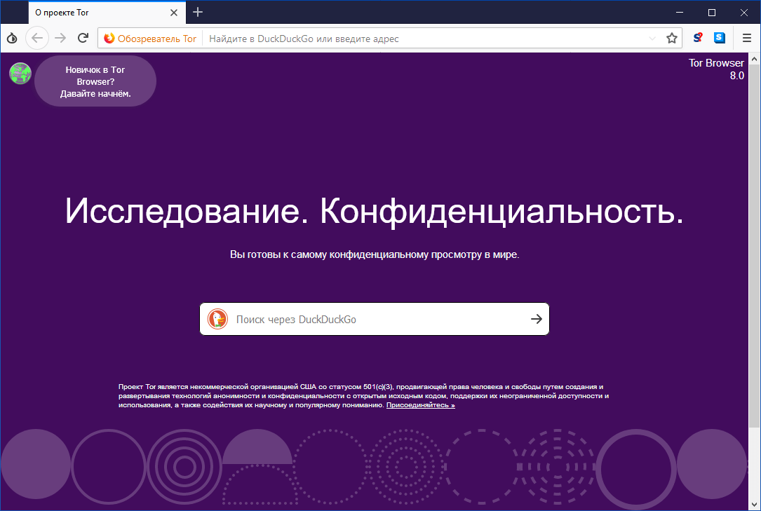 Tor browser project hyrda sudo tor browser hyrda